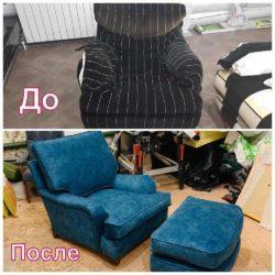 обивка кресла duresta