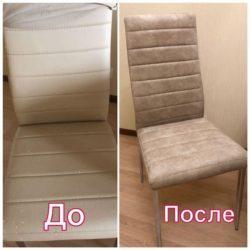 Перетяжка стульев в велюр Ламбре