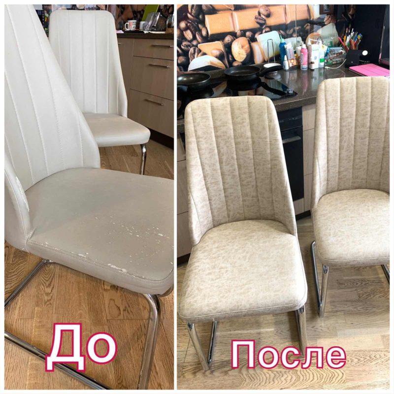 перетяжка стульев в самаре