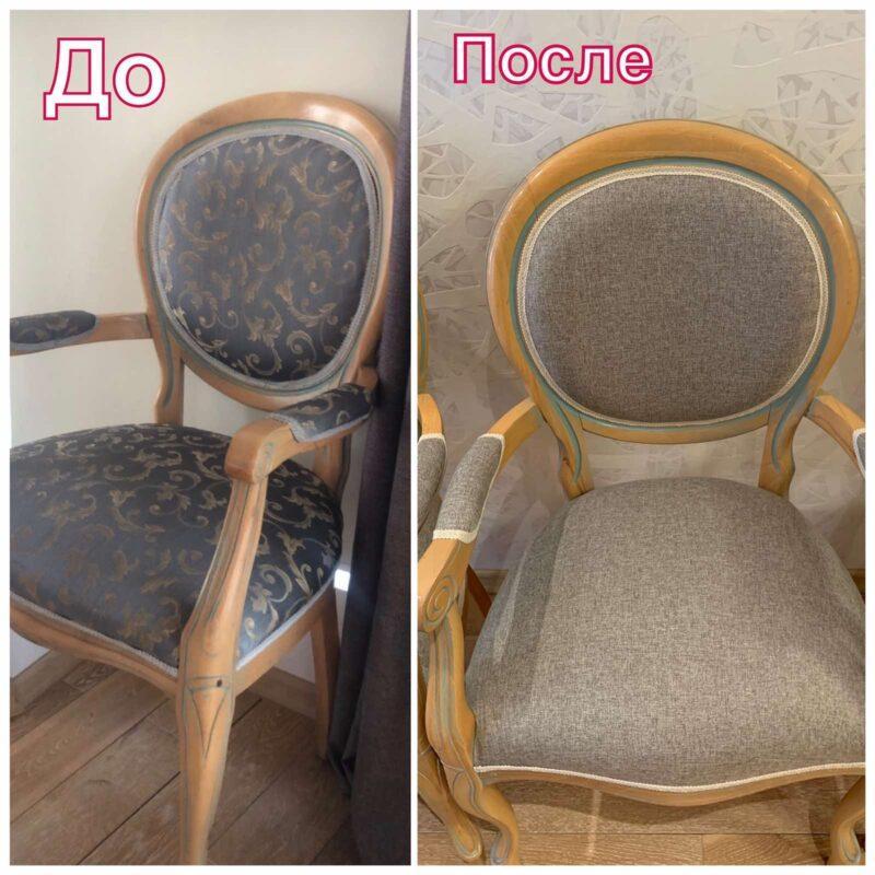 обивка стульев в самаре